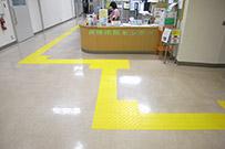 戸塚地区センター