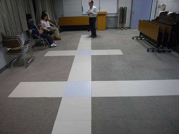 神奈川県ライトセンター